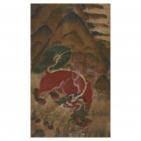 A Chinese Painting Of Qilin
