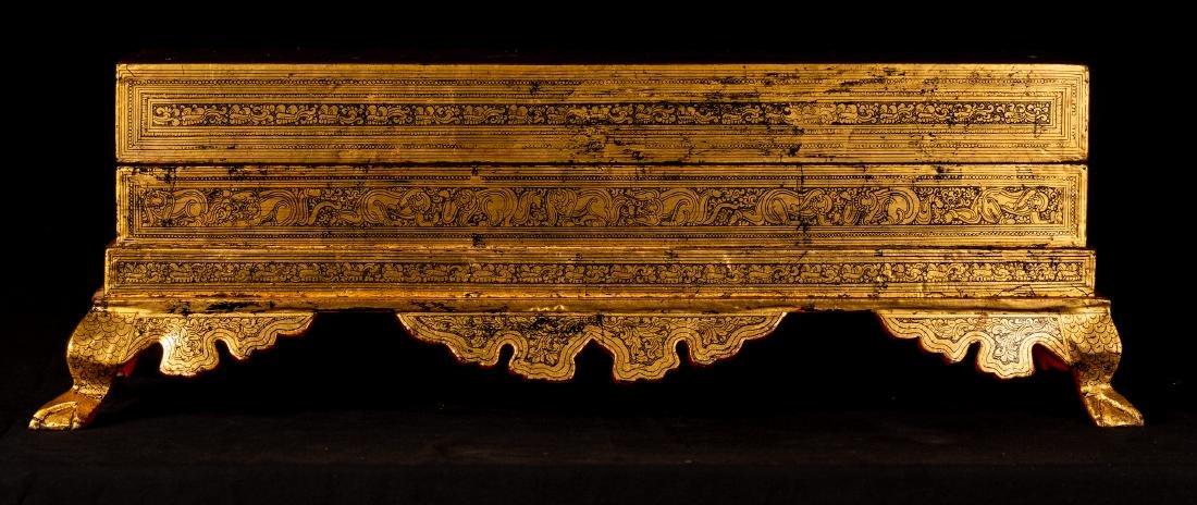19th Century Burmese Kamavaca Shwe Zawa Manuscript - 9