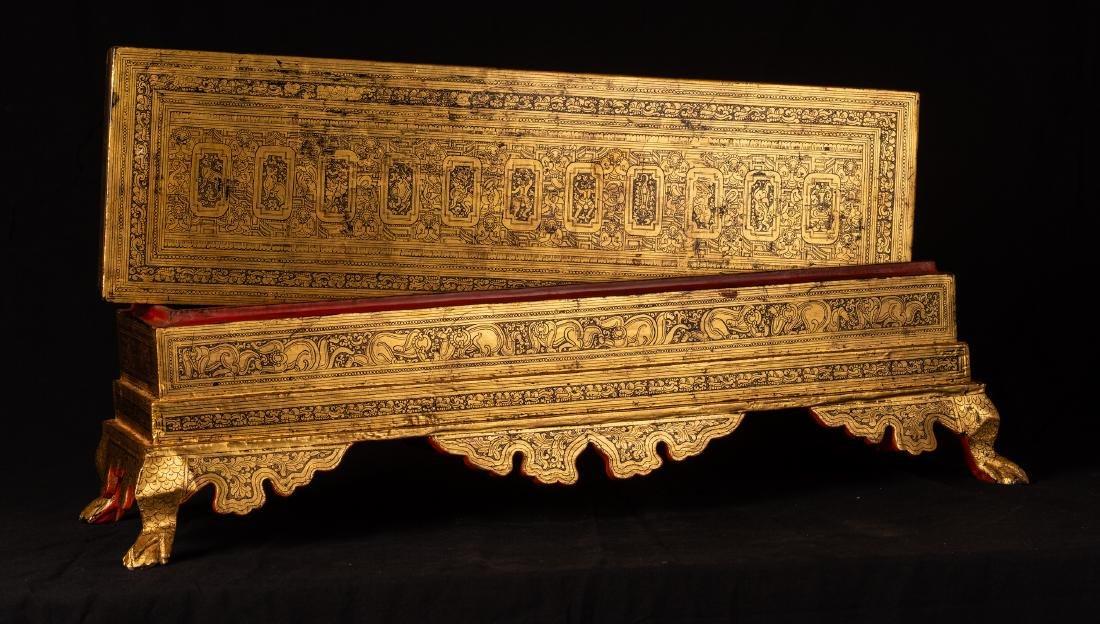 19th Century Burmese Kamavaca Shwe Zawa Manuscript - 11