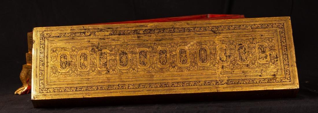 19th Century Burmese Kamavaca Shwe Zawa Manuscript - 12