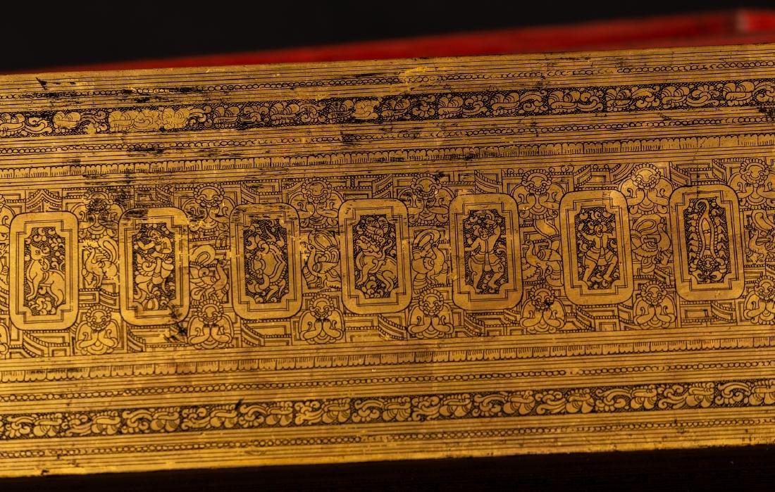 19th Century Burmese Kamavaca Shwe Zawa Manuscript - 13
