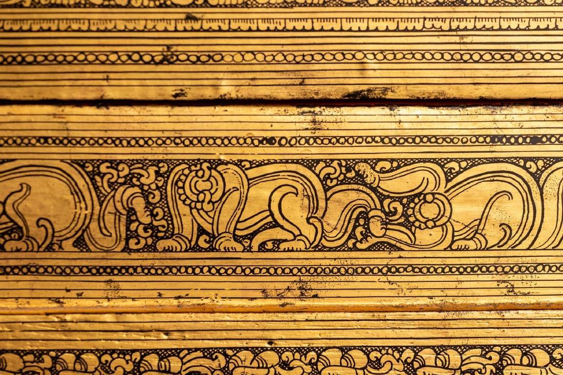 19th Century Burmese Kamavaca Shwe Zawa Manuscript - 15