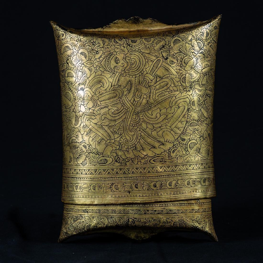 19th Century Burmese Shwe Zawa Lacquer Money Pouch - 2