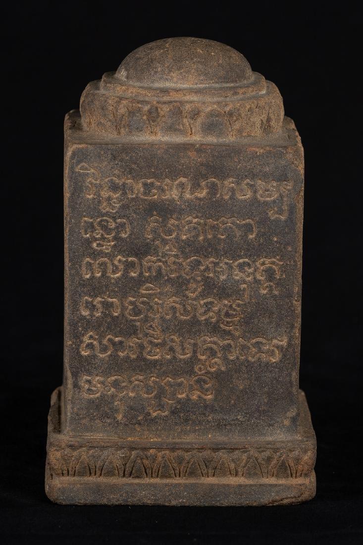 Antique Khmer Style Sanskrit Engraved Stone Stele