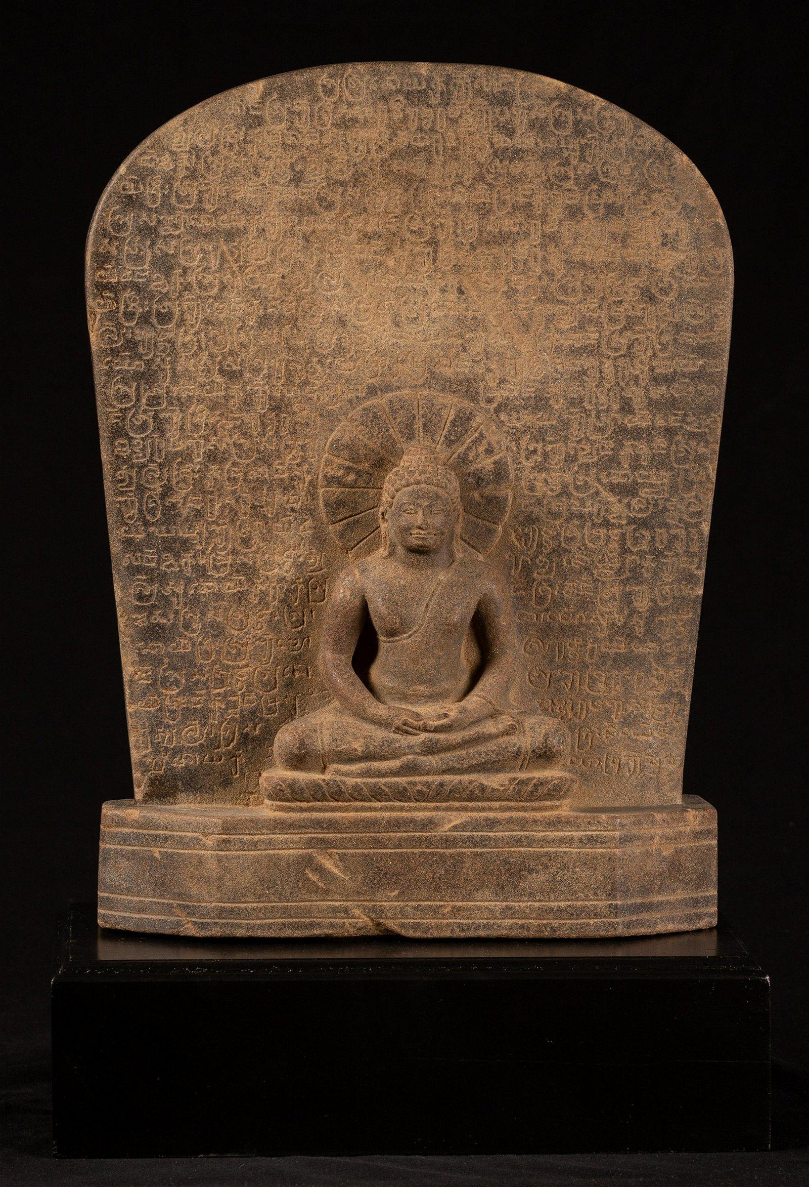 Thai Stele with Meditation Buddha