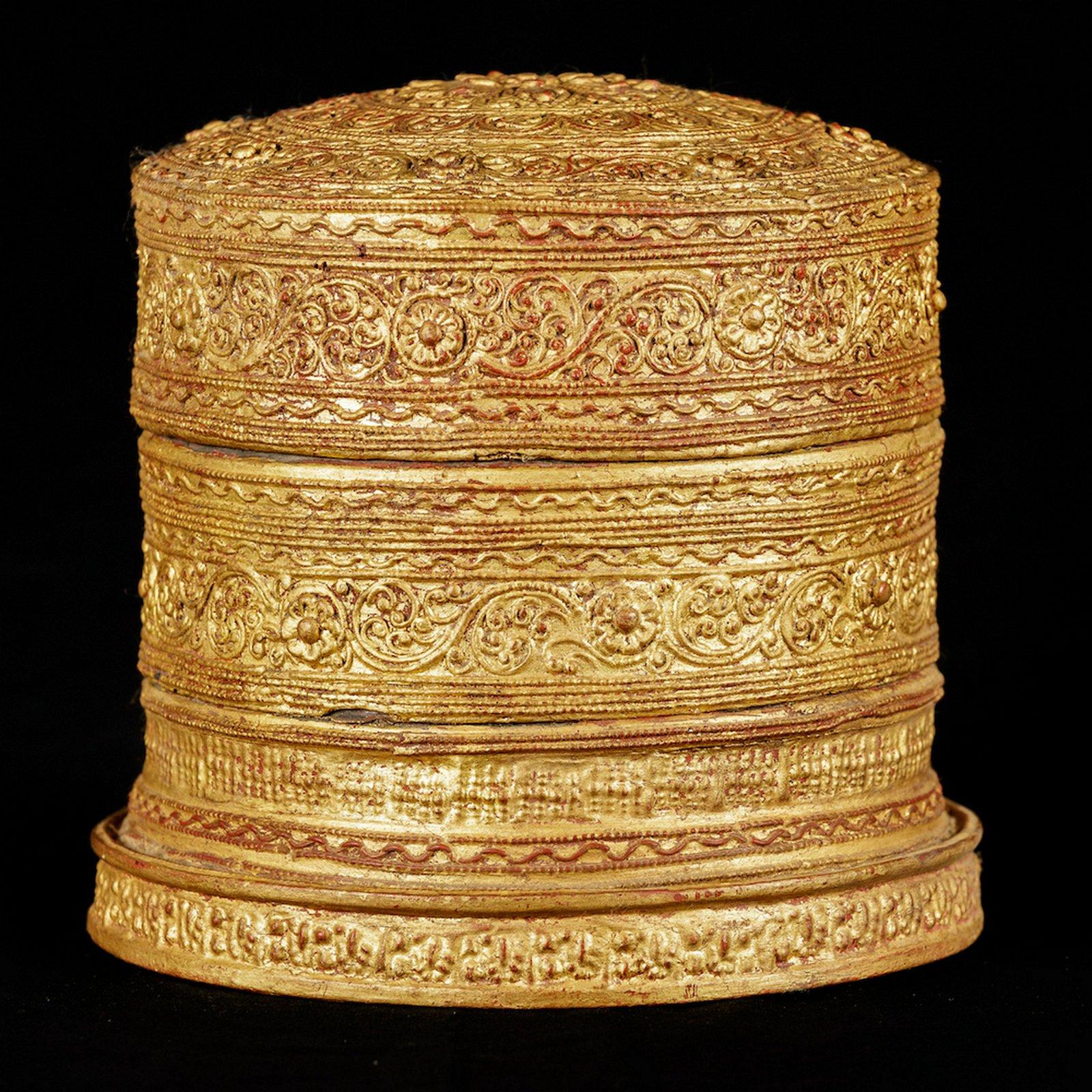 19th Century Burmese Shan Betel Box