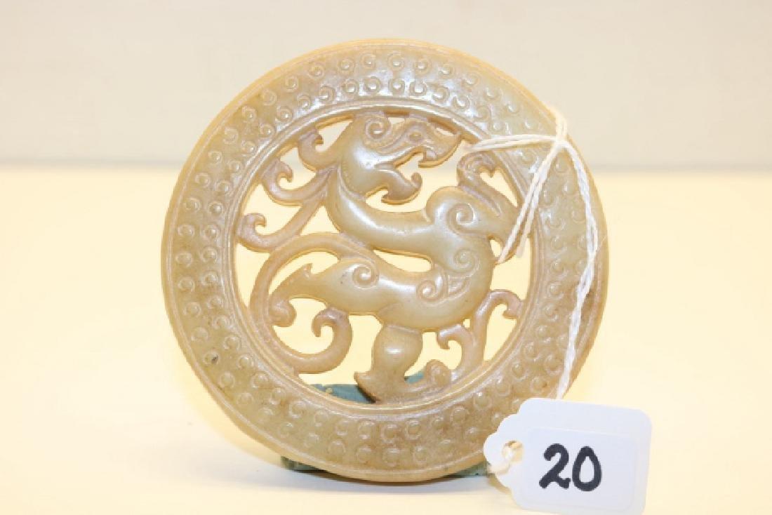 Chinese Stone Pendant
