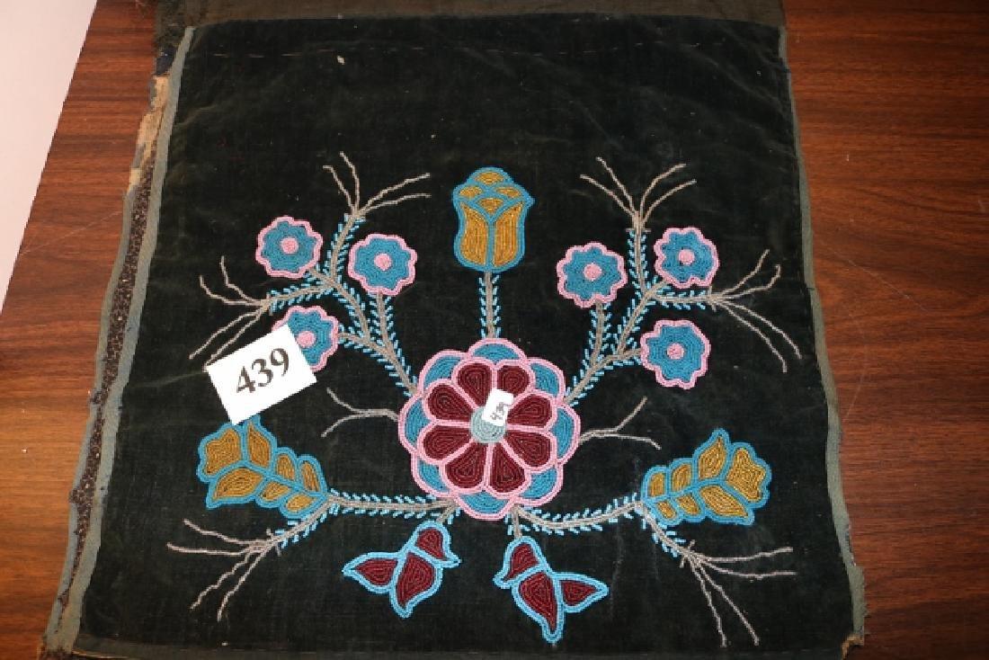 Chippewa Breech Cloth - 2