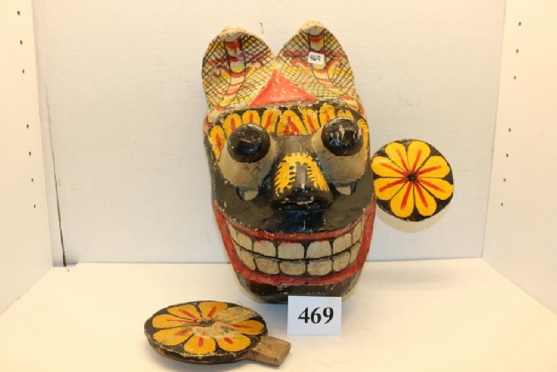 Polychrome Painted Dance Mask