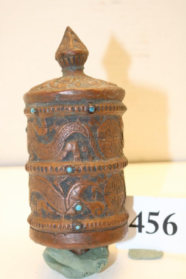 Copper with Turq. Insets, Asian Container