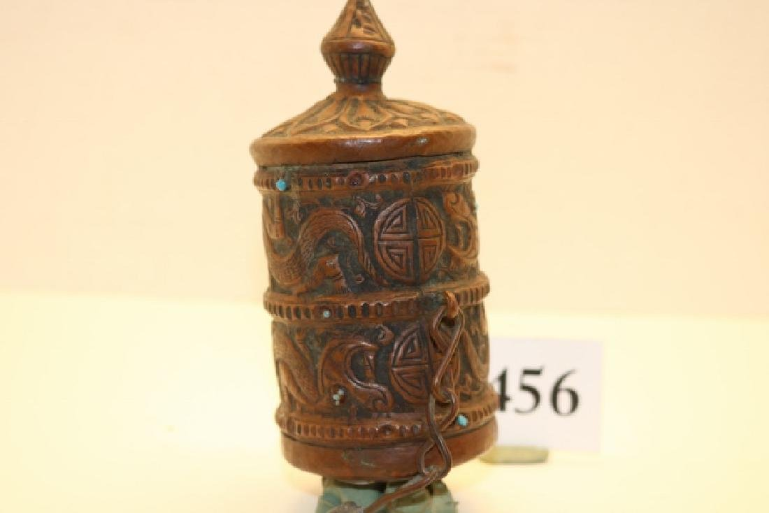 Copper with Turq. Insets, Asian Container - 2