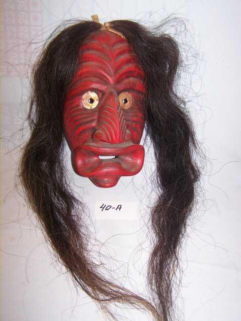 40a Iroquois Mask