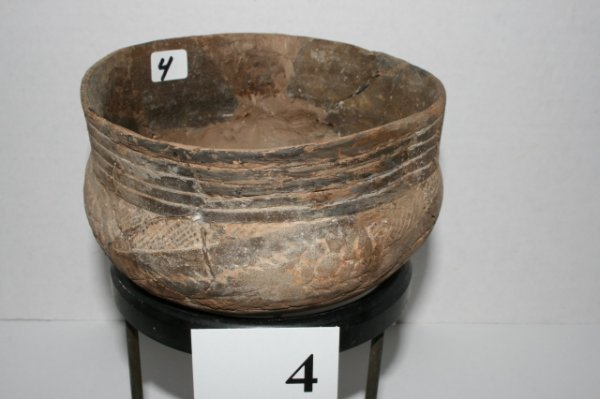 "4: 6"" x 3 1/2"" Engraved Bowl"