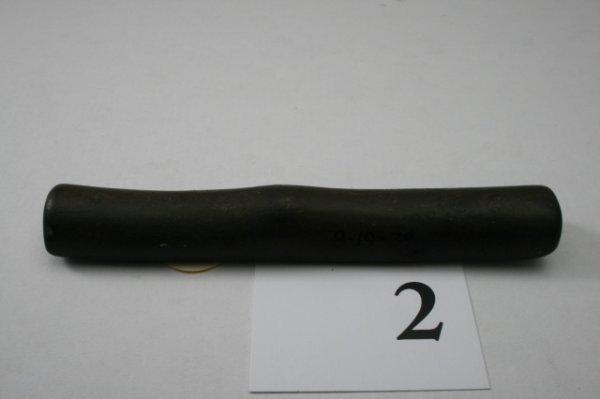 2: Fine Humpback Bar Amulet