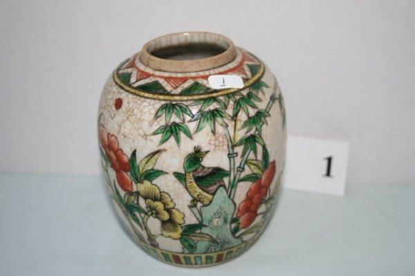 1: Early unmarked Oriental vase
