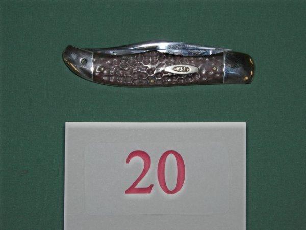20: KNIFE