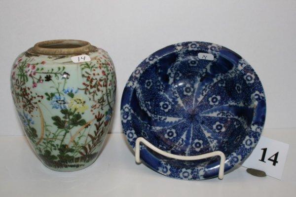 14: Celadon Vase  & Blue Oriental Bowl
