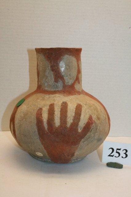 253: Quapaw Rare Hand Design Pot