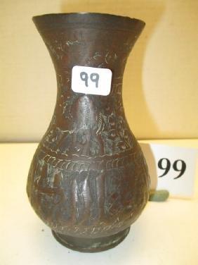 """5"""" Bronze Vase"""