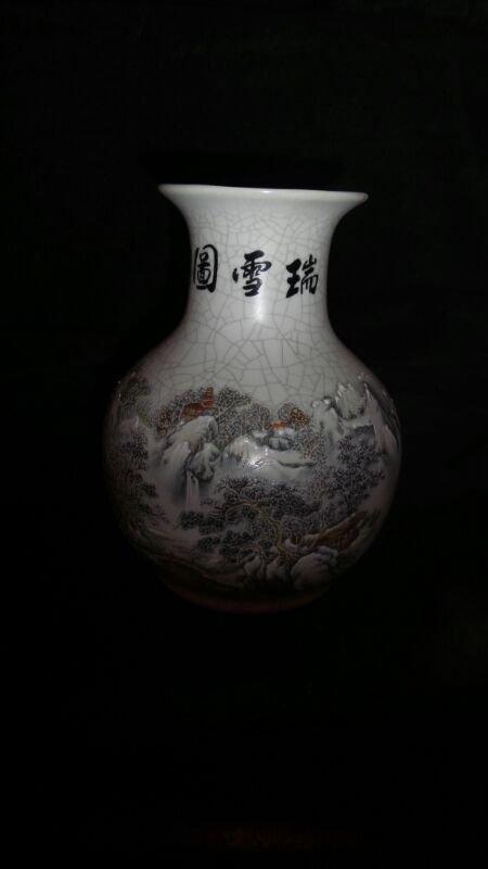 CHINEES  VASE