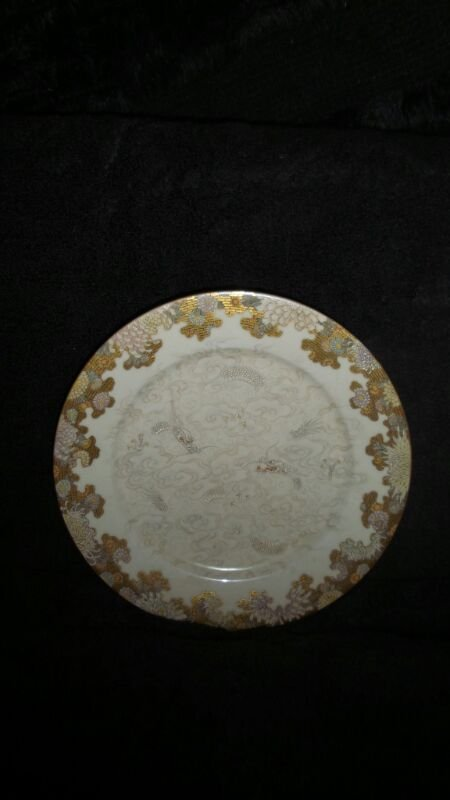 ANTIQUE GOLD CHINEES PLATE