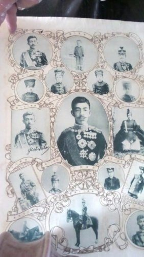Photograph of the 1913 Japan royalty