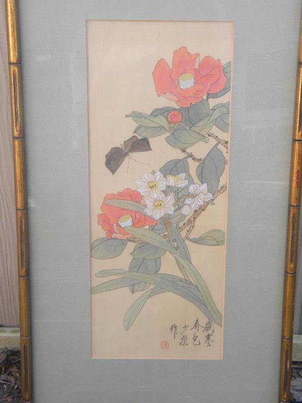 Vintage Painting of Bird and Flower Framed