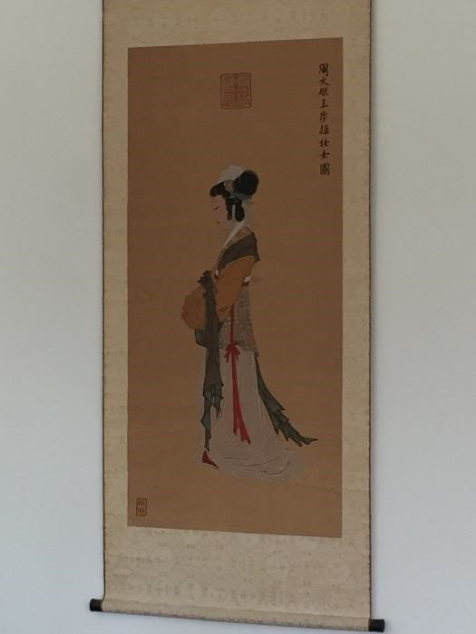 Antique Chinese Painting of a beauty