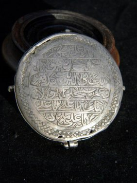 Antique Islam or Tibet Silver Box with words on side
