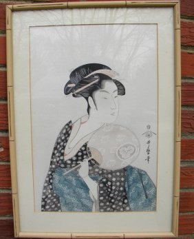 Antique Japanese Beauty Print