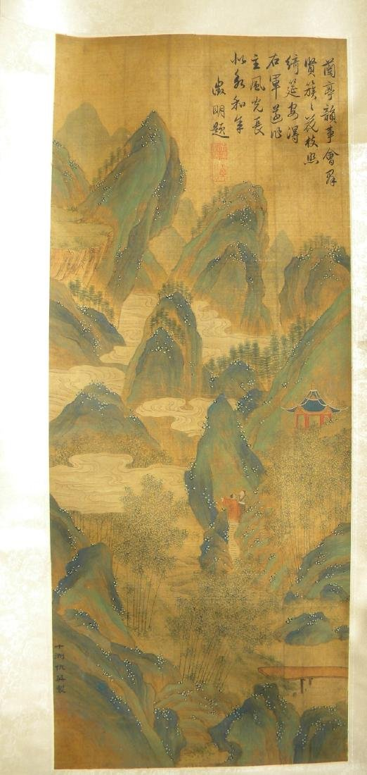 Antique Chiense Paiting By Qiu Ying