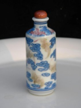 Antique Chinese Blue White and Iron Red Snuff Bottle