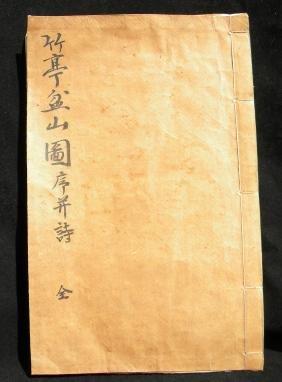 Antique Book About Planter