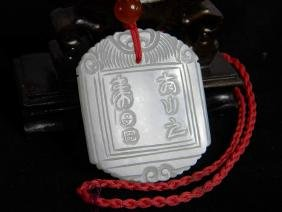 Antique Chinese White Nephrite Jade Poem and Scene