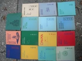 !4 Old Chinese Books about Jade, Ceramic, etc
