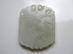 Antique Chinese Nephrite White Jade Plaque