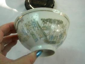 Antique Chinese Bowl with children playing
