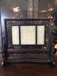 White jade inset rosewood table screen