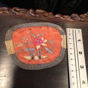 Antique Chinese embroidered silk pouch