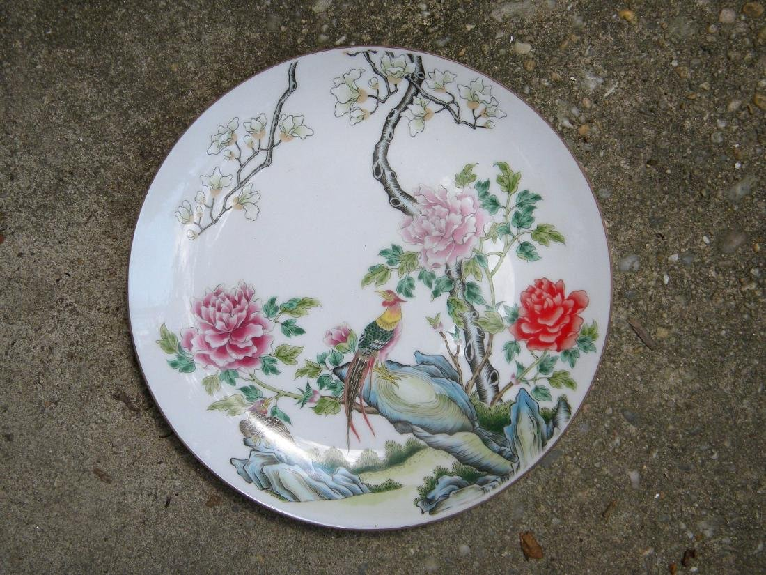 Chinese Phoenix Famille Rose Plate