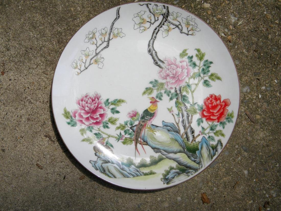 Chinese Phoenix Famille Rose Plate - 2