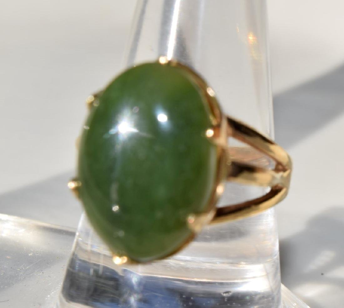 Vintage Green Nephrite Jade Ring - 2
