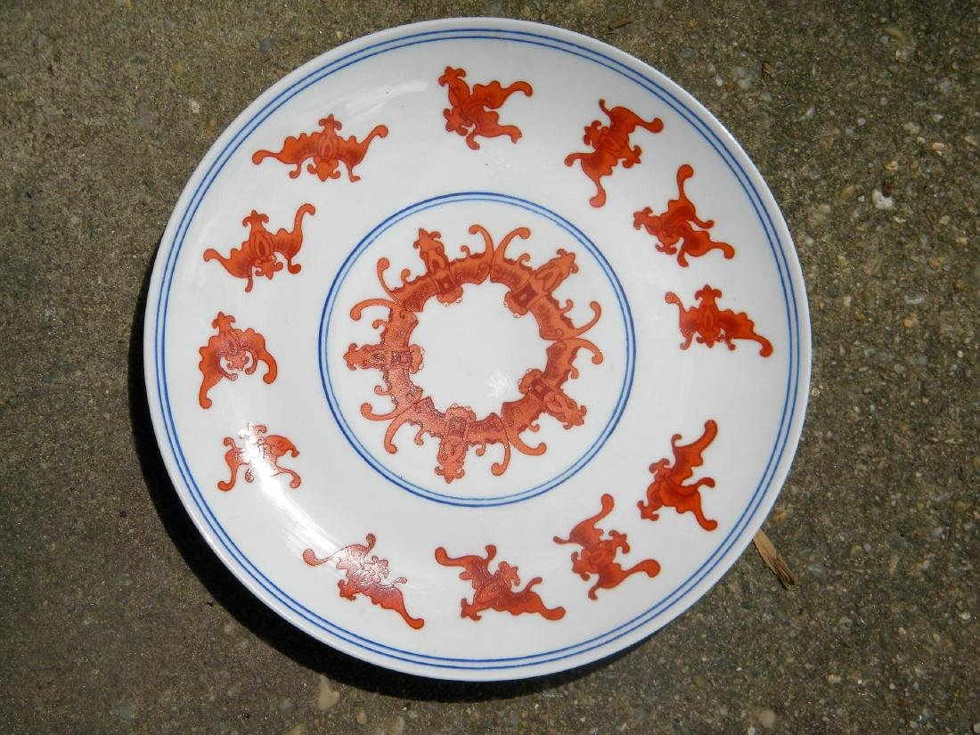 Chinese Famille Rose Plate - 2