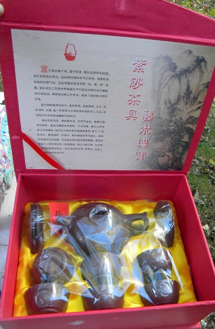 Set of Yixing Zisha Teapot and Tea Cups