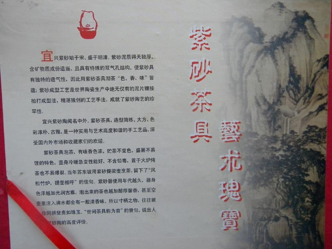 Set of Yixing Zisha Teapot and Tea Cups - 3