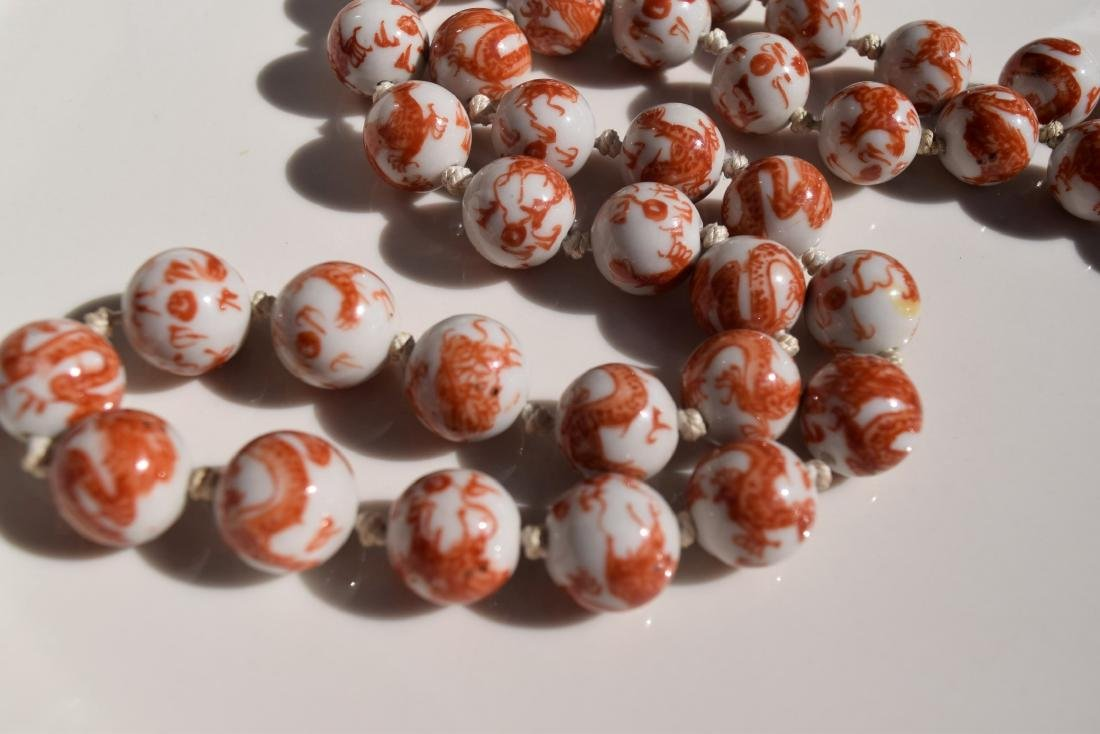 Antique Chinese Porcelain Iron Red Dragon Bead Necklace - 4