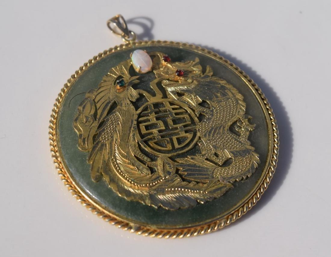 Vintage Opal Dragon and Pheonix Jade Pendant