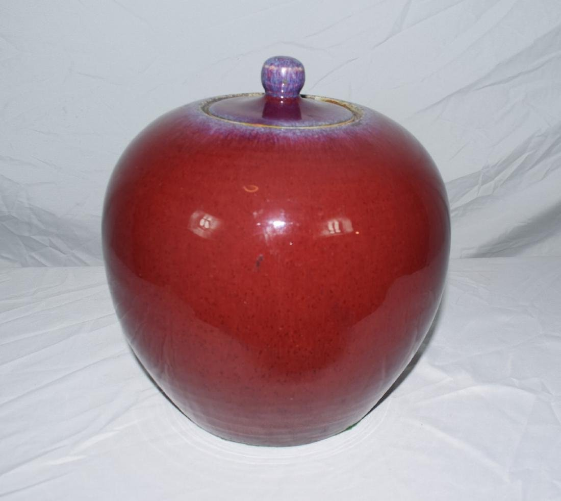 A Flambe-Glazed Pot with Lid, Qianlong Period