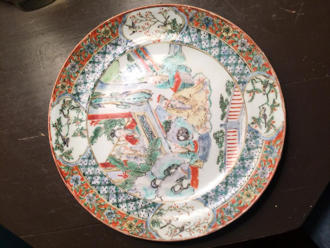 Antique Chinese Famille Rose Beauty Plate - 2