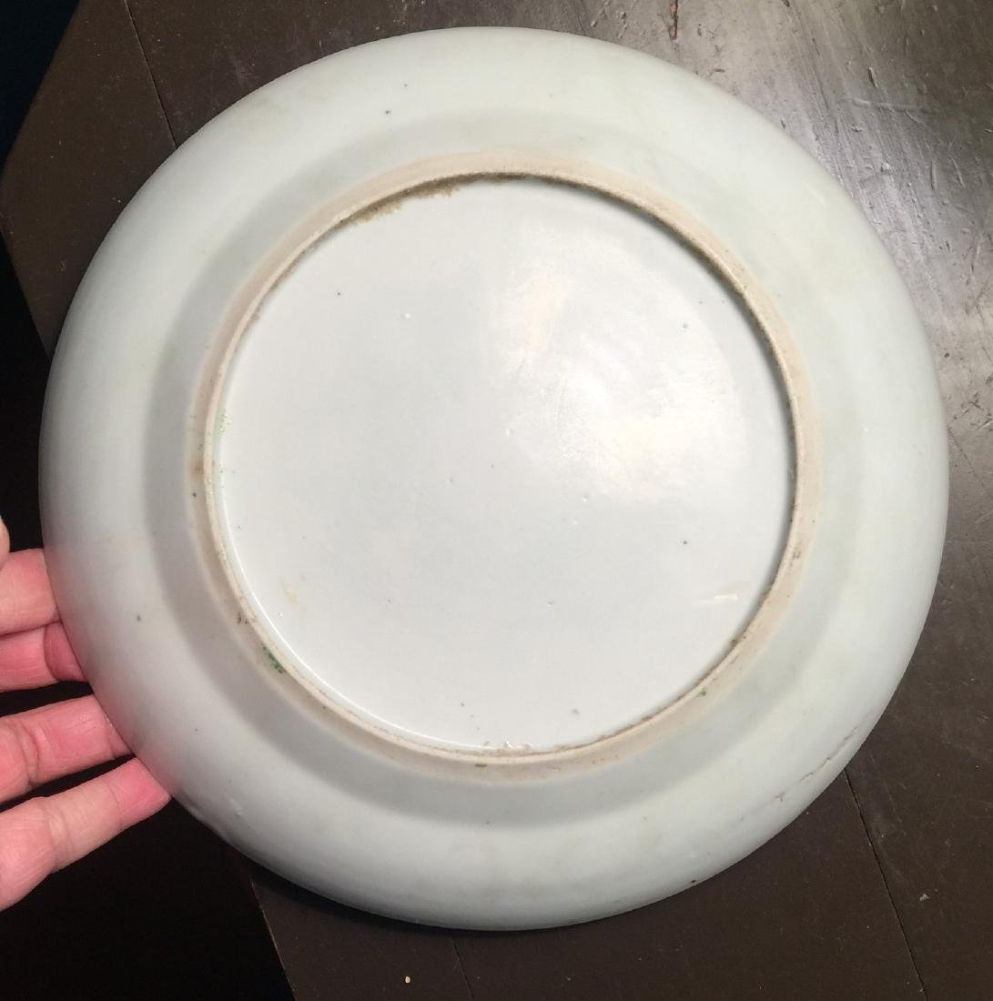 Antique Chinese Famille Rose Beauty Plate - 3